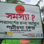 BTN targeted to set up 40,000 telecentre in Bangladesh